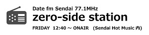 Date fm sendai 77.MHz zero-side-station FRI 12:40~ ONAIR